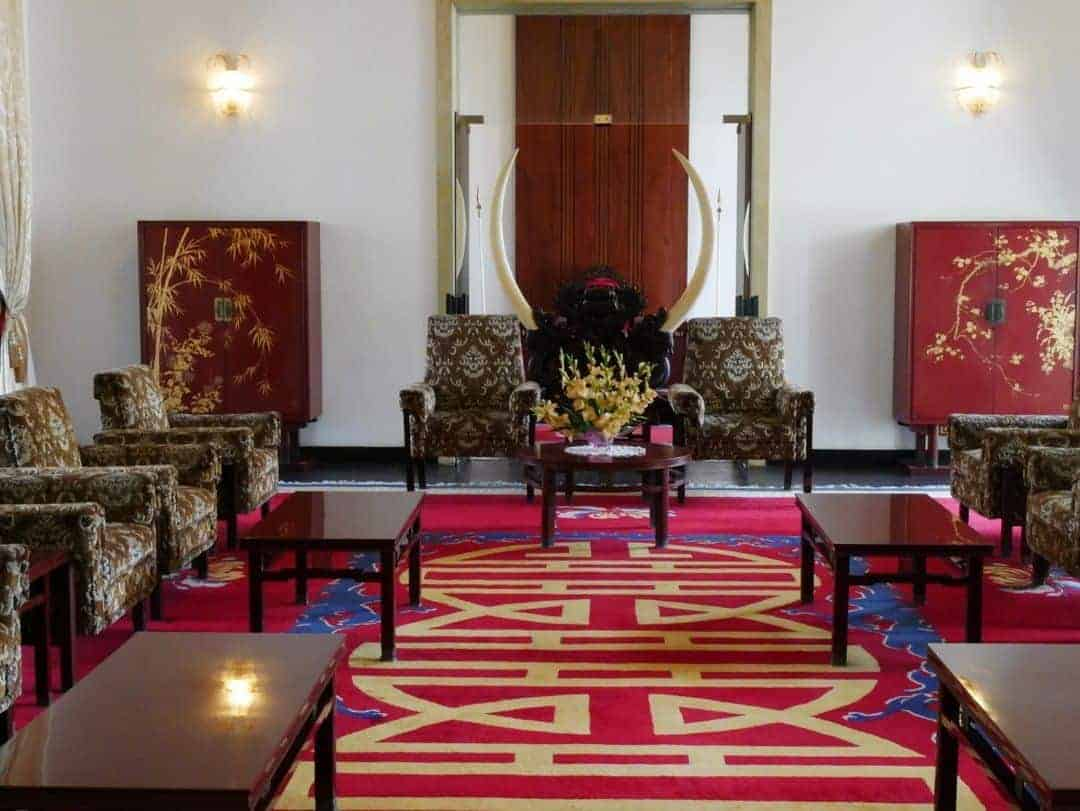 The Presidents Reception Room