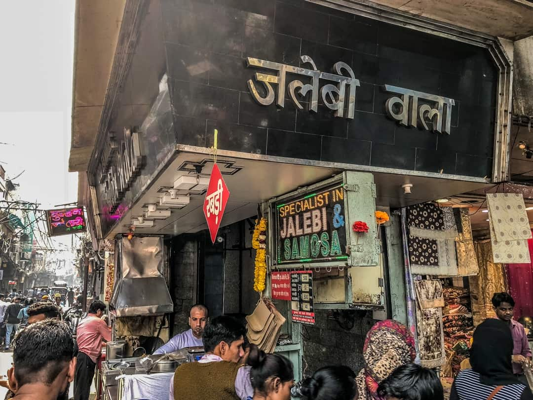 best place to buy jalebi