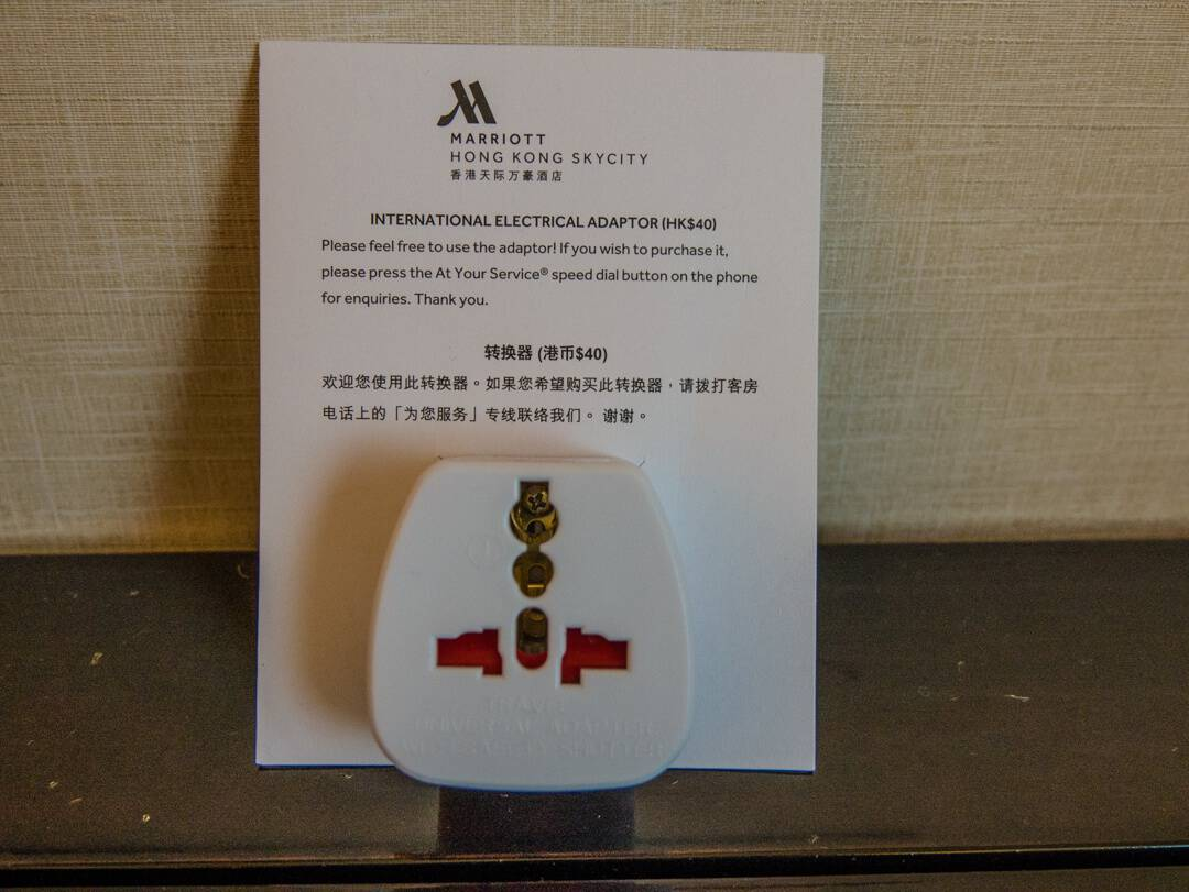 Marriott Skycity Hong Kong international pin