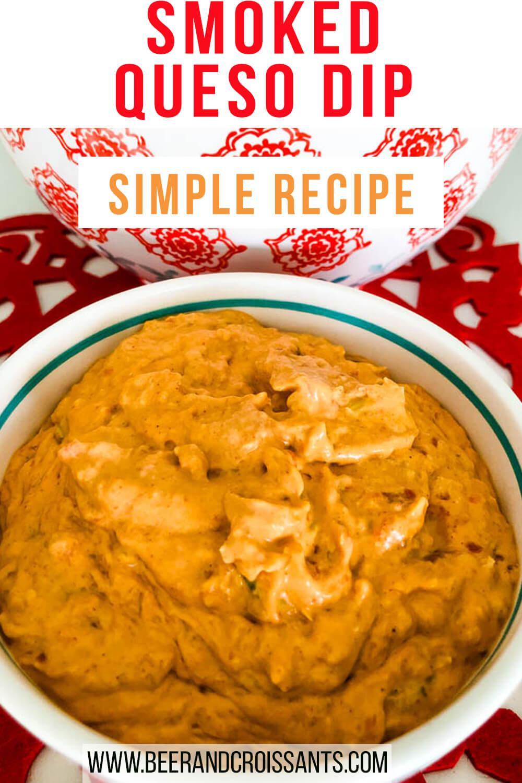 simple smoked queso dip recipe